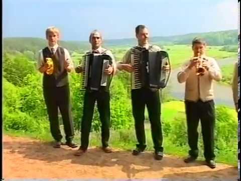 Žilvitis Vestuvinis Ansamblis Žilvitis Žilvitis '95
