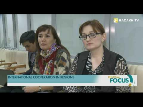INTERNATIONAL COOPERATION IN REGIONS