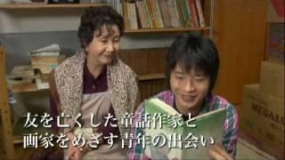 映画「凍える鏡」(2008年公開)の予告編。 出演:田中圭 冨樫真 増沢望...