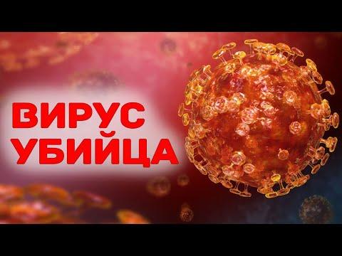 Вирус Убица Фильм про Зомби 2020
