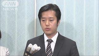 丸山穂高議員への辞職勧告決議案を野党が提出(19/05/17)