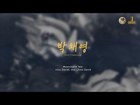 박채영 Park Chaeyoung - Mayonnaise x Chino David x Julia Daniel (Official Lyric Video)