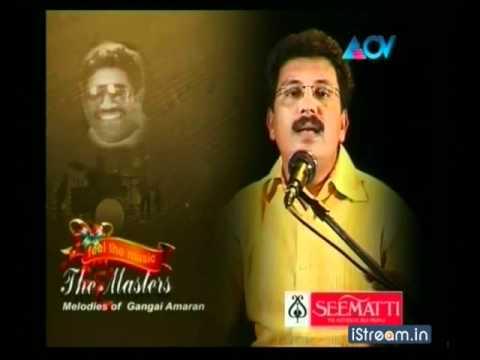 The Masters: Listen to 'Neelavana cholayil...'