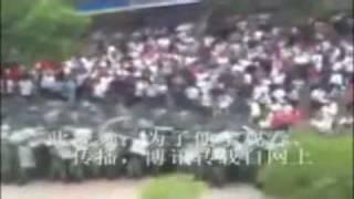 新疆迪化 烏魯木齊 回教徒暴亂 毆打漢人視頻剪輯