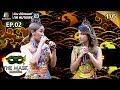 THE MASK วรรณคดีไทย | EP.02 | 4 เม.ย. 62 [1/6]