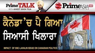 Prime Talk 245 || Impact of Snc-Lavalin on Canadian Politics
