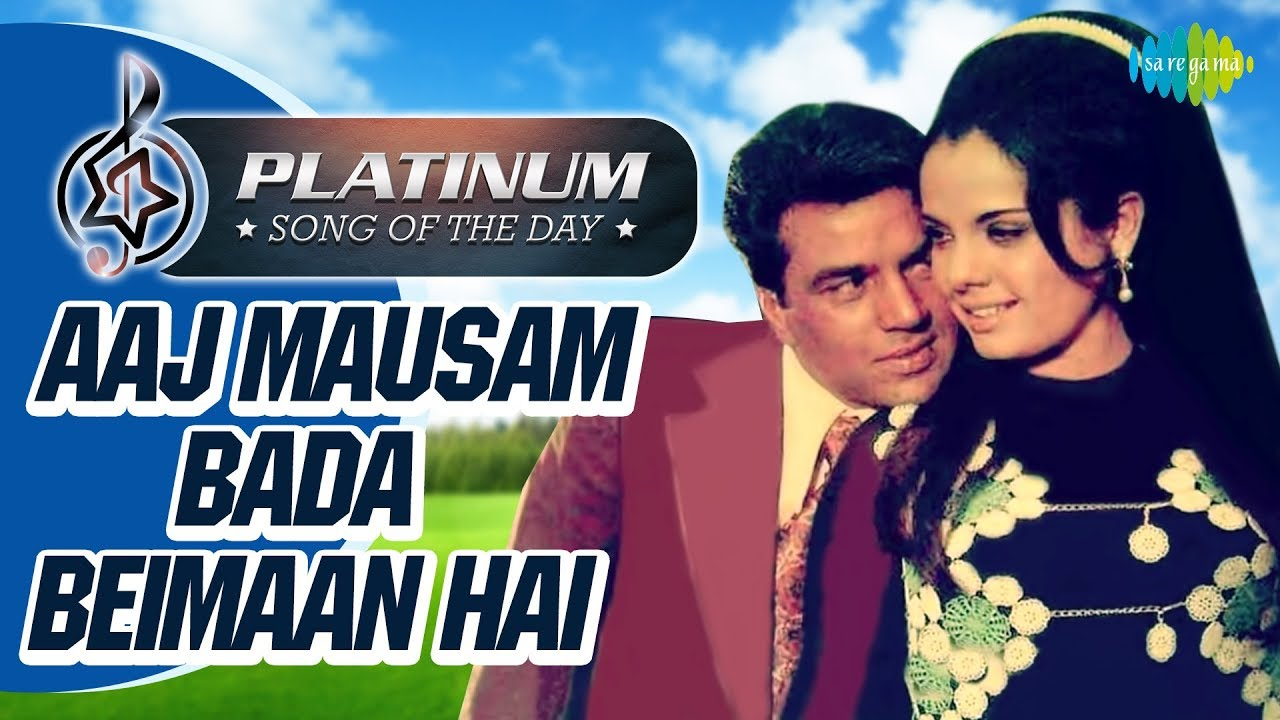 Platinum Song Of The Day | Aaj Mausam Bada Beiman Hai | आज मौसम बड़ा बेईमान | 3rd Nov | Mohammed Rafi