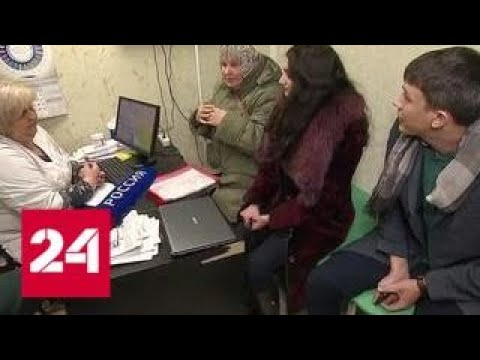 Схему обмана, обкатанную в салонах красоты, теперь используют в частных медцентрах - Россия 24