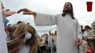 OVAJ COVEK MISLI DA JE ISUS HRISTOS ()