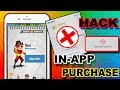 How To HACK IN-APP PURCHASES UNLIMITED COINS Tweak iOS 11-11.1.2 On iPhone iPad &iPod Touch