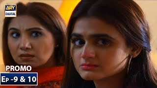 Bandish Episode 9 & 10 (Promo) - ARY Digital Drama