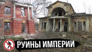 видео Заброшенные усадьбы Подмосковья