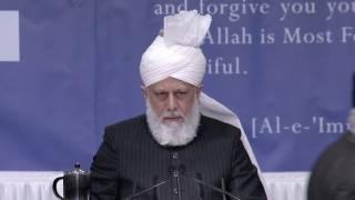 Hazrat Mirza Masroor Ahmad (atba) Addresses Concluding Session of National Waqfe Nau Ijtema in UK