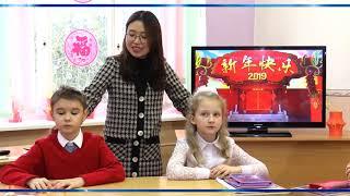 Образование Минщины друзьям из Китая