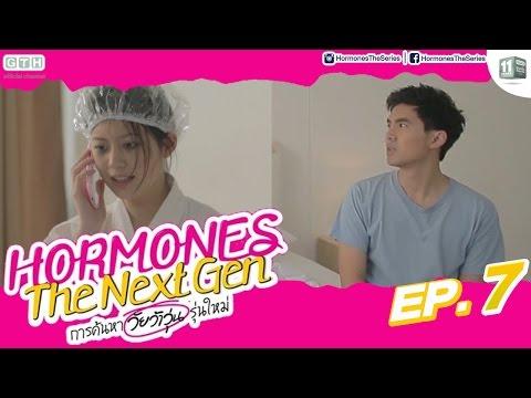 ฟรังสุดยอด! เล่นเทคเดียวผ่าน ใน Hormones The Next Gen EP.7