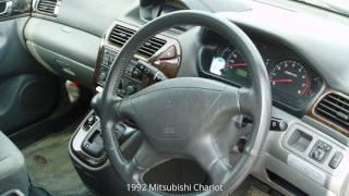 1992 Mitsubishi Chariot