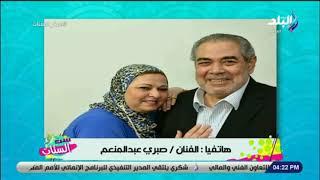 الفنان صبري عبد المنعم يفاجأ ابنته على الهواء في ست الستات