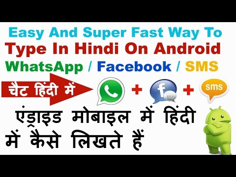 How To Write/Type in Hindi in Android phone (Whatsapp/Facebook/) Easy & Super Fast Way