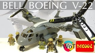 Качественное Военное Лего от Decool 2113 Bell Boeing V 22