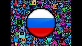 Rusia Oficialmente crea su propio Internet (Runet)→ netsysmX