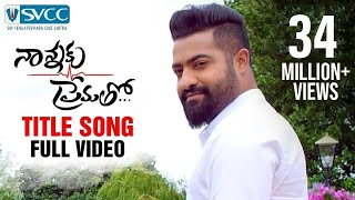 Download lagu Nannaku Prematho Title Song Full Video | Jr NTR | Rakul Preet | Jagapathi Babu | DSP | SVCC