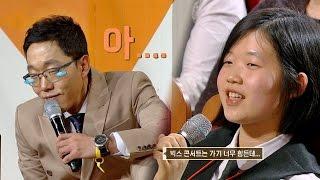 빅스(VIXX) 보다 김제동? 만나기 쉬우니까~^^ (feat. 뒤끝 박건형) 김제동의 톡투유 84회