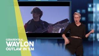Waylon - Outlaw in 'Em | Nederland 🇳🇱 | Gebarentaal | ESC18