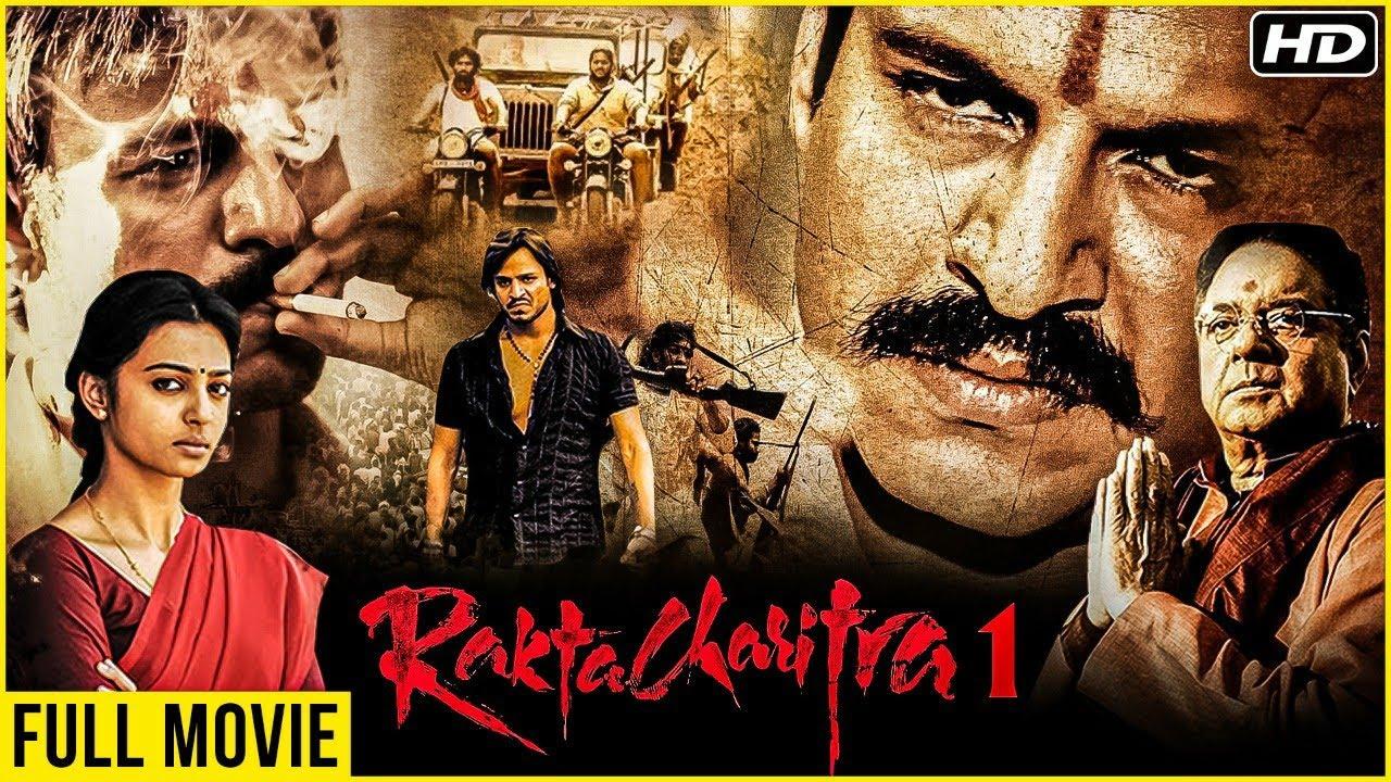 Rakht Charitra 1 Full Hindi Movie   Vivek Oberoi, Radhika Apte, Sudeep   Ram Gopal Varma Movies