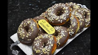 ألذ و أروع دونات ساهلين ماهلين و ناجحين 100% | Donuts