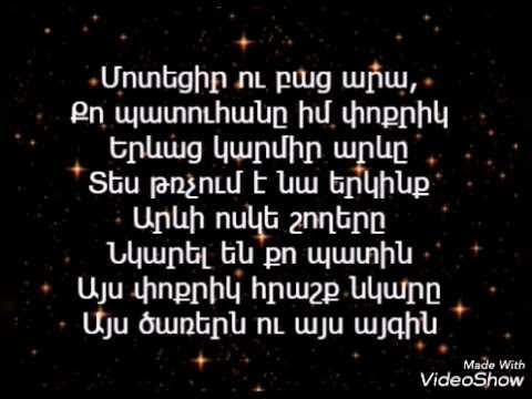 Ruben Haxverdyan Gtnvac Eraz. Lyrics