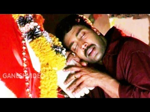 Pilisthe Palukutha Songs - Pilisthe Palukuthanani - Akash, Shamitha Shetty - Ganesh Videos