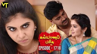 KalyanaParisu 2 - Tamil Serial | கல்யாணபரிசு | Episode 1718 | 30 Oct 2019 | Sun TV Serial
