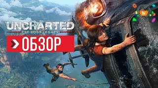 ОБЗОР Uncharted The Lost Legacy (Review)