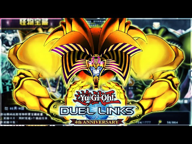 Yu-Gi-Oh! Duel Links | NEW EXODIA BOSS EVENT! FREE BOX UR & SR's Events in Chinese Duel Links!