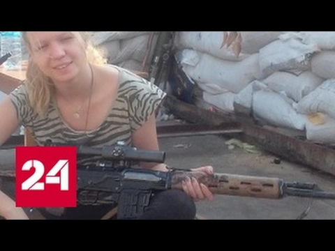 Укрофашистка Заверуха ищет