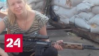 Укрофашистка Заверуха ищет работу в кафе: что стало с