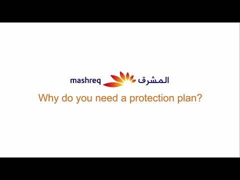Why do you need a protection plan?