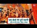 Aarti : Jai bolo mere durge bhavani   Jaunpur Live   जौनपुर लाइव  