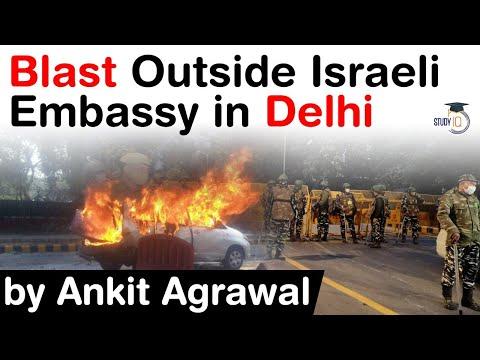 Bomb Blast In Delhi Outside Israeli Embassy - Israel Terms It As Terrorist Incident #UPSC #IAS