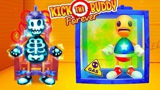 АНТИСТРЕСС ПРОТИВ ВСЕГО! Уничтожь любым способом - Kick the Buddy Forever