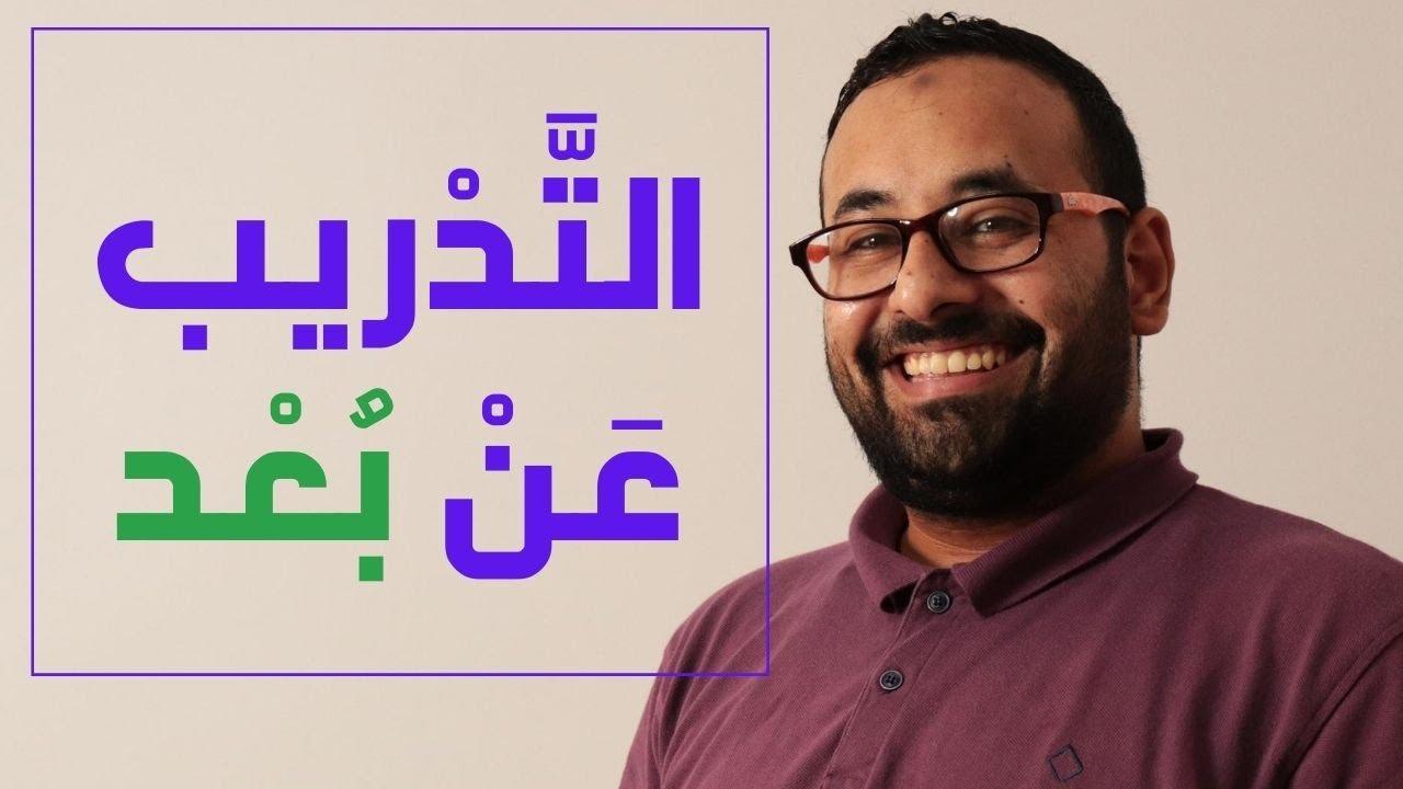 عنادل | تدريب التعليق الصوتي واللغة العربية للإذاعيين عن بُعد