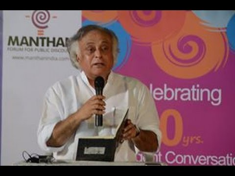 Jairam Ramesh on The Story of the 1991 Reforms at Manthan, Hyderabad