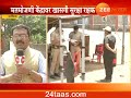 Nashik Independent Candidate Manikrao Kokate Appoint Private Security Of Voting Polling Booth