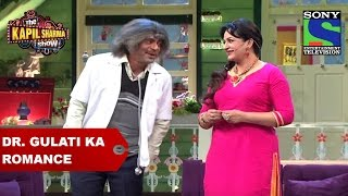 Dr. Mashoor Gulati Ka Romance - The Kapil Sharma Show