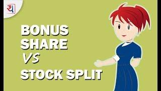 Bonus Shares vs Stock Split | Share Split vs Bonus Issue | Basics of Share Market