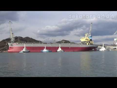 尾道造船「EPICURUS」進水式 Onomichi Shipbuilding Launch ceremony