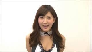 うまみガールズ、小島みゆさんの紹介VTRです。応援宜しくお願いします。...