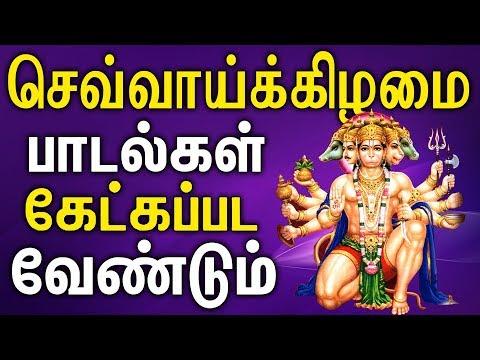 Powerful Anjineyar Bhakti Padangal | Best Tamil Devotional Songs