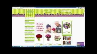 Доставка цветов, цветочный магазин маркетинг и продвижение (интернет-реклама бизнеса)(Доставка цветов, цветочный магазин маркетинг и продвижение (интернет-реклама бизнеса) ✓ Продвижение с..., 2015-01-13T10:47:59.000Z)