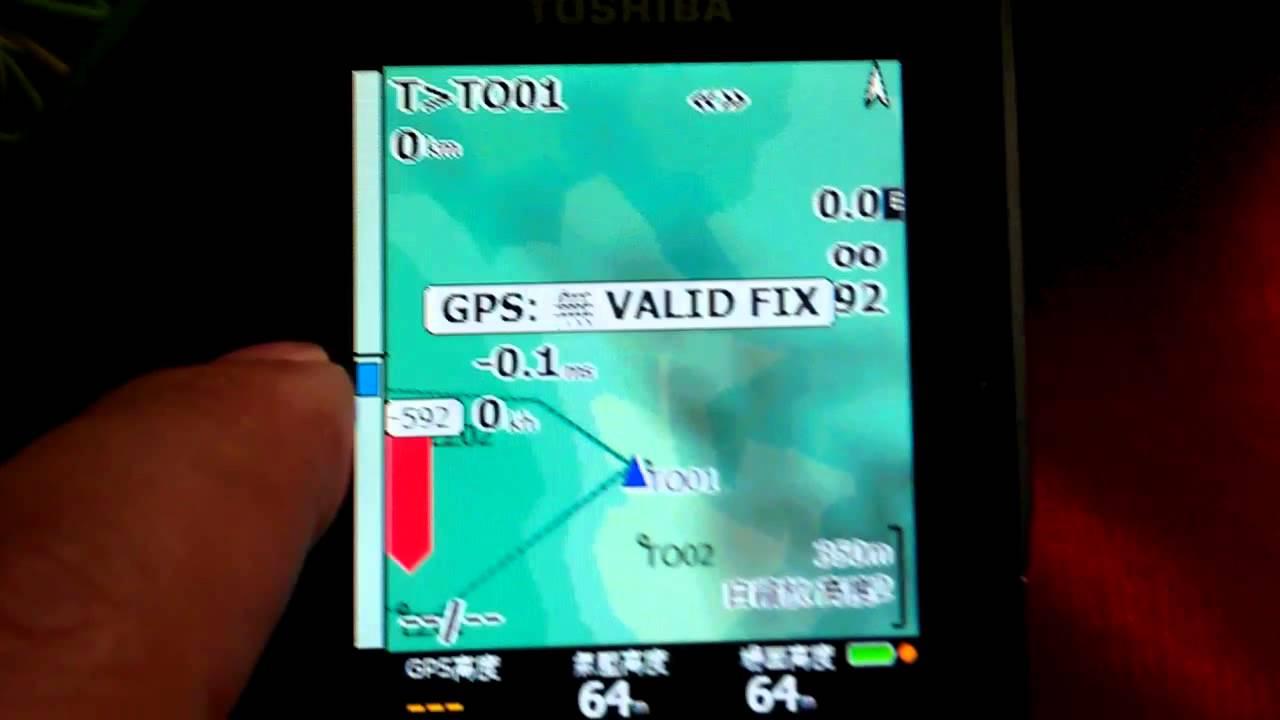GoFly - paragliding/hangliding/gliding altimeter